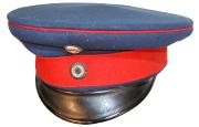 Mütze Preussen #237