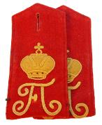 Schulterstücke Kaiser Franz Garde-Grenadier Regiment Nr. 2 #224