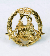 Mützenabzeichen Republic of Sierra Leone Armed Forces 1971 #1459
