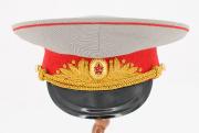 Heeresmarschall Gesellschaftsmütze 1970 #1873