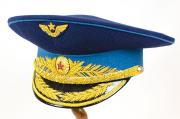 Offiziersmütze Luftwaffe 1984 #1660