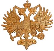 Russischer Doppeladler #701