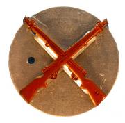 Schützenabzeichen 1949 #565