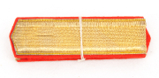 Achselklappen Artillerie roh Ord. 1898 #1989