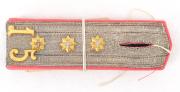 Achselklappen Kavallerie Hauptmann Ord. 1898 #1988