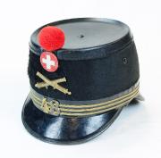 Tessin Käppi Artillerie Hauptmann 1898 #1384