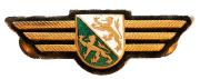 Kantonspolizei Thurgau Brustabzeichen #815
