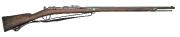 Frankreich Chassepot Gewehr #1331