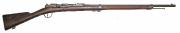 Frankreich Chassepot Gewehr #1343