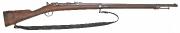 Frankreich Chassepot Gewehr #1355