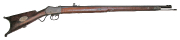 Gewehr #1318