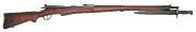 Schweiz Karabiner 11 mit Bajonett #1314