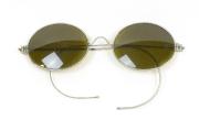 Sonnenbrille  #1108